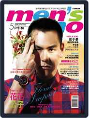 Men's Uno (Digital) Subscription May 14th, 2012 Issue