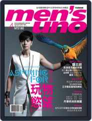 Men's Uno (Digital) Subscription April 13th, 2012 Issue