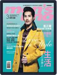 Men's Uno (Digital) Subscription March 16th, 2012 Issue