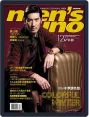 Men's Uno (Digital) Subscription December 11th, 2011 Issue