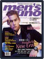 Men's Uno (Digital) Subscription August 14th, 2011 Issue