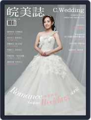 Character Wedding 皖美誌 (Digital) Subscription July 26th, 2017 Issue
