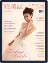 Character Wedding 皖美誌 (Digital) Subscription September 2nd, 2015 Issue