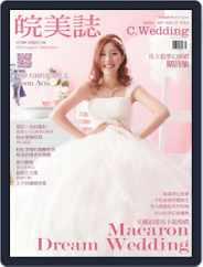 Character Wedding 皖美誌 (Digital) Subscription September 19th, 2014 Issue