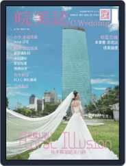 Character Wedding 皖美誌 (Digital) Subscription January 5th, 2014 Issue