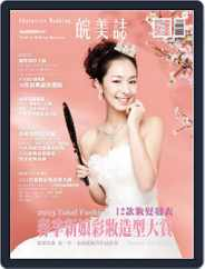 Character Wedding 皖美誌 (Digital) Subscription March 6th, 2013 Issue