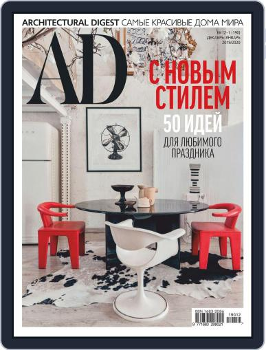 Ad Russia December 1st, 2019 Digital Back Issue Cover