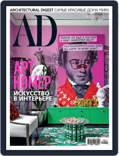 Ad Russia November 1st, 2019 Digital Back Issue Cover