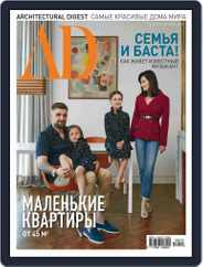 Ad Russia (Digital) Subscription October 1st, 2018 Issue