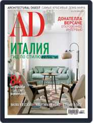 Ad Russia (Digital) Subscription June 1st, 2018 Issue