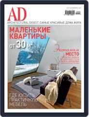 Ad Russia (Digital) Subscription January 14th, 2015 Issue