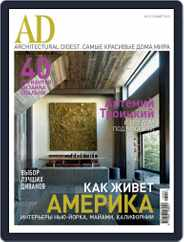 Ad Russia (Digital) Subscription February 20th, 2013 Issue