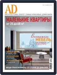 Ad Russia (Digital) Subscription January 16th, 2013 Issue
