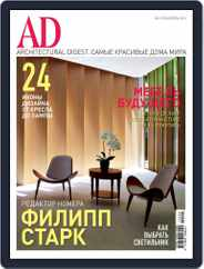 Ad Russia (Digital) Subscription March 21st, 2012 Issue