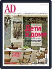 Ad Russia (Digital) Subscription July 20th, 2011 Issue