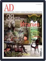 Ad Russia (Digital) Subscription May 18th, 2011 Issue