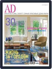 Ad Russia (Digital) Subscription April 20th, 2011 Issue