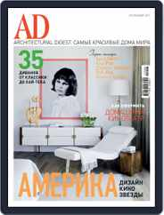 Ad Russia (Digital) Subscription February 21st, 2011 Issue