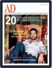 Ad Russia (Digital) Subscription July 21st, 2010 Issue