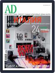 Ad Russia (Digital) Subscription June 15th, 2010 Issue
