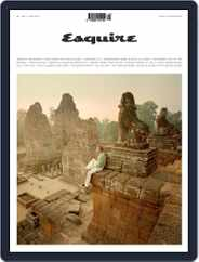 Esquire UK (Digital) Subscription May 1st, 2019 Issue