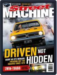 Street Machine (Digital) Subscription July 1st, 2017 Issue