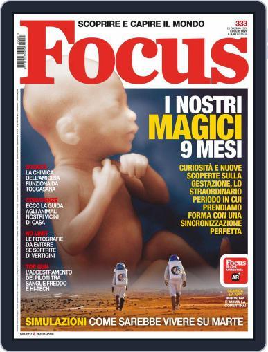 Focus Italia (Digital) July 1st, 2020 Issue Cover