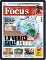 Focus Italia (Digital) Subscription March 1st, 2018 Issue