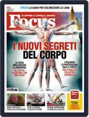Focus Italia (Digital) Subscription December 1st, 2017 Issue