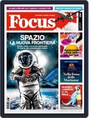 Focus Italia (Digital) Subscription October 1st, 2016 Issue
