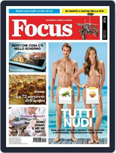 Focus Italia (Digital) July 16th, 2015 Issue Cover