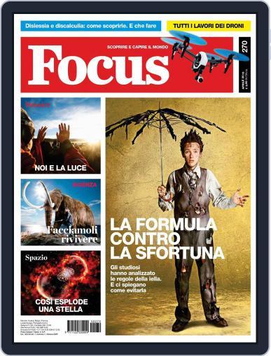 Focus Italia (Digital) March 19th, 2015 Issue Cover