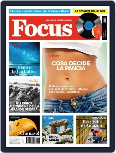 Focus Italia (Digital) March 20th, 2014 Issue Cover
