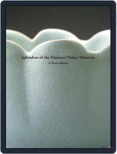 National Palace Museum ebook 故宮出版品電子書叢書 December 10th, 2015 Digital Back Issue Cover