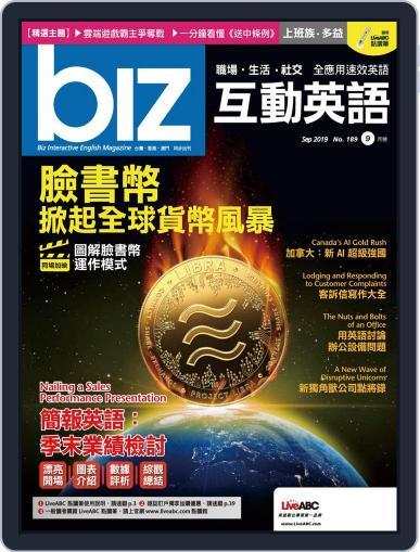 biz 互動英語 (Digital) September 2nd, 2019 Issue Cover