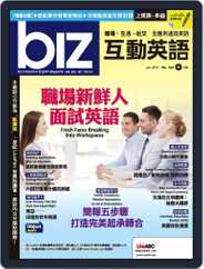 biz 互動英語 (Digital) Subscription June 9th, 2017 Issue
