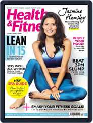 Women´s Fitness (Digital) Subscription January 1st, 2018 Issue