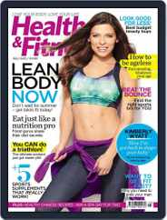Women´s Fitness (Digital) Subscription May 1st, 2015 Issue