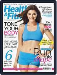 Women´s Fitness (Digital) Subscription September 26th, 2013 Issue