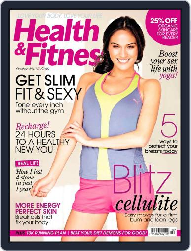 Women´s Fitness August 29th, 2012 Digital Back Issue Cover