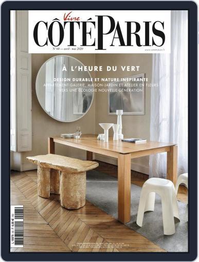 Côté Paris (Digital) April 1st, 2020 Issue Cover