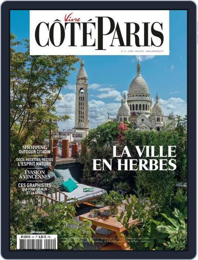 Côté Paris (Digital) May 1st, 2016 Issue Cover