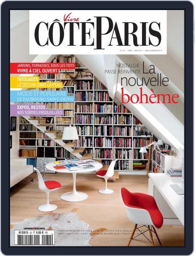 Côté Paris (Digital) April 2nd, 2014 Issue Cover