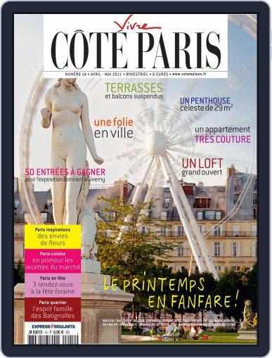 Côté Paris (Digital) March 31st, 2011 Issue Cover
