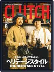 Clutch Magazine 日本語版 (Digital) Subscription June 24th, 2020 Issue