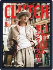 Clutch Magazine 日本語版 (Digital) Subscription April 24th, 2020 Issue