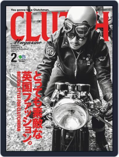 Clutch Magazine 日本語版 (Digital) December 27th, 2019 Issue Cover