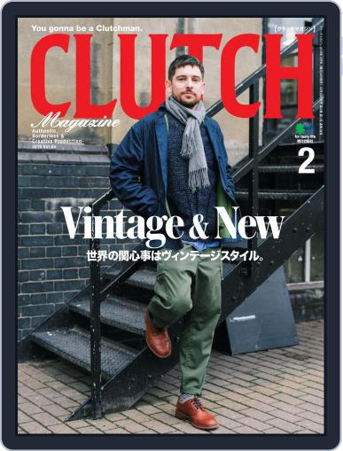 Clutch Magazine 日本語版 January 1st, 2019 Digital Back Issue Cover
