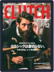 Clutch Magazine 日本語版 (Digital) Subscription October 30th, 2018 Issue