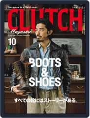 Clutch Magazine 日本語版 (Digital) Subscription August 30th, 2018 Issue